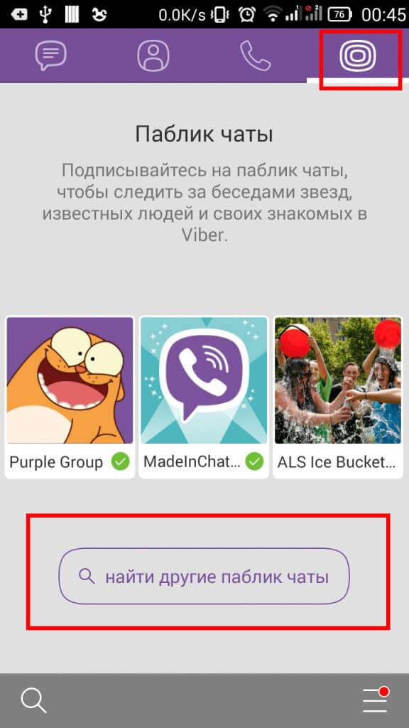 Как сделать чат в паблике вк - Zvezdasib.ru