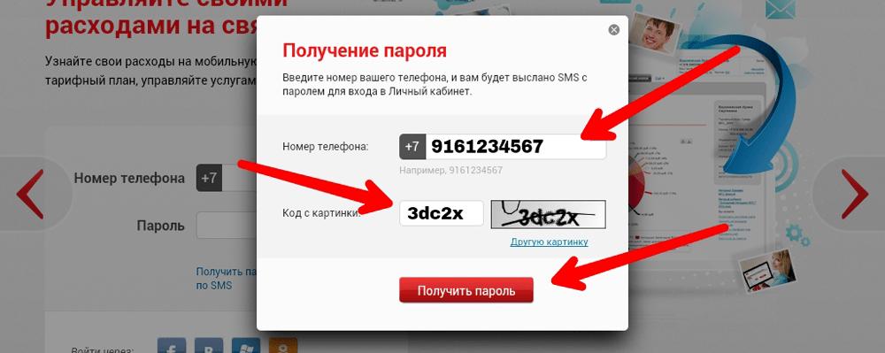 Номер сим карты виртуальный номер мтс